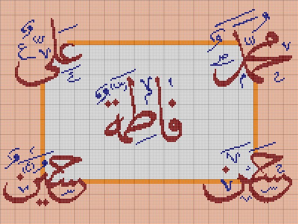 طرح شطرنجی برای بافت پنج تن محمد علی فاطمه حسن حسین