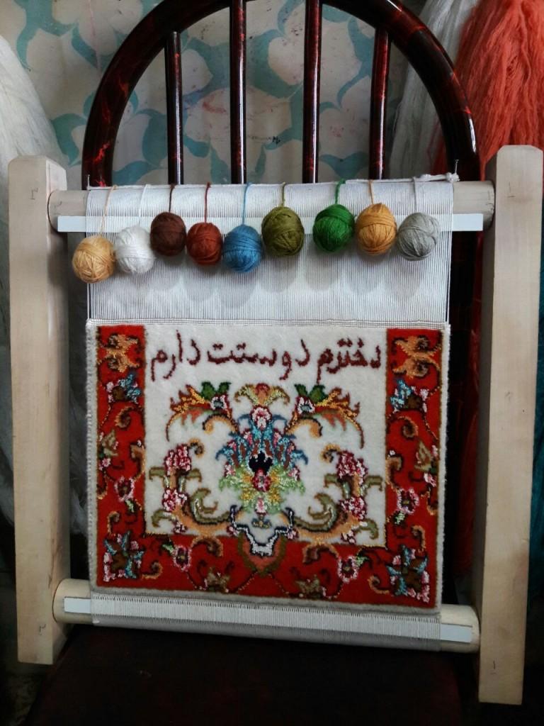 نمونه تابلوفرش دست بافت برای هدیه دادن به فرزند