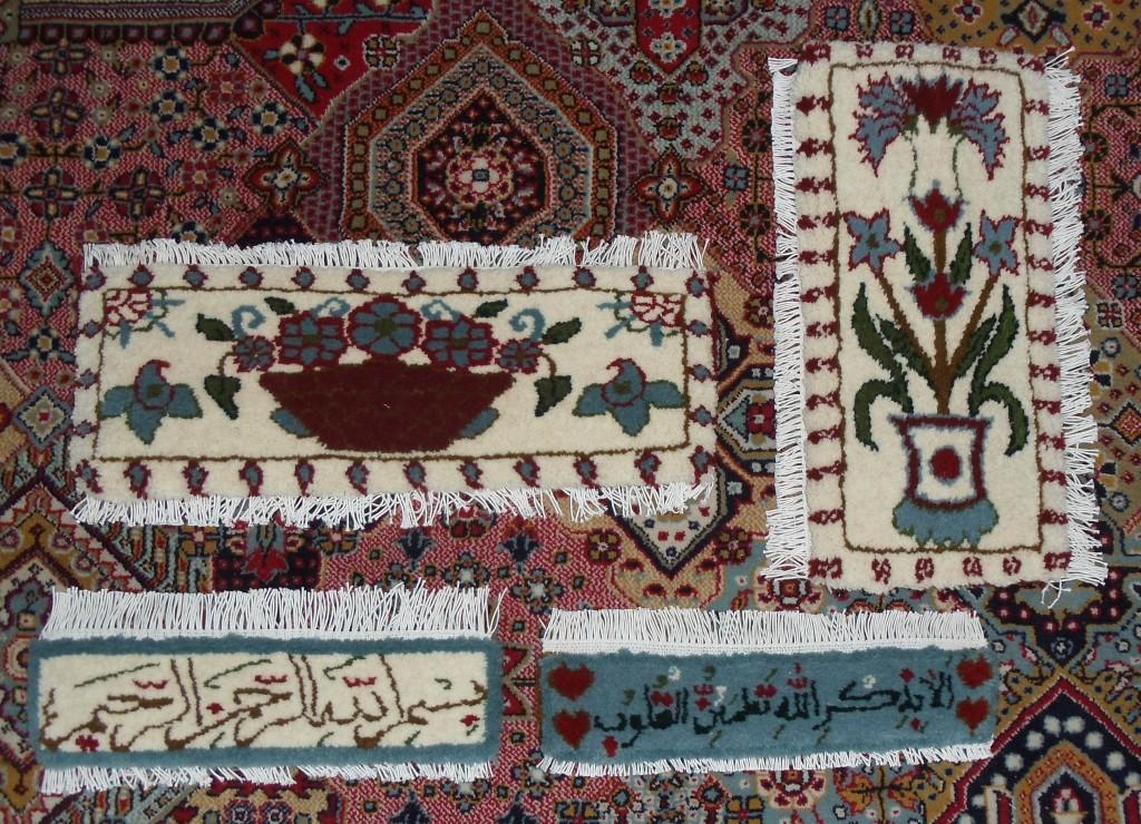 مجموعه ای فرش های کوچک بافته شده