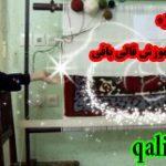فروش ویژه پکیج شروع قالی بافی
