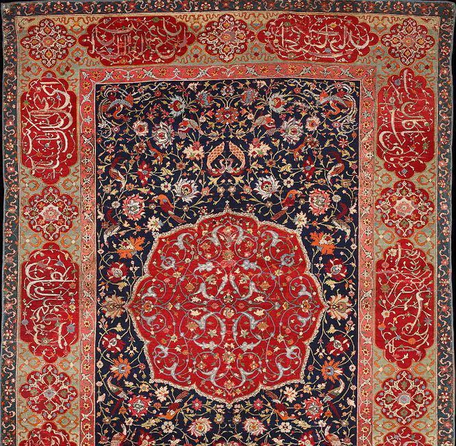 هنر دورهٔ صفوی (۱۱۰۱ - ۸۸۰ خورشیدی) از دوران درخشان هنر ایران است