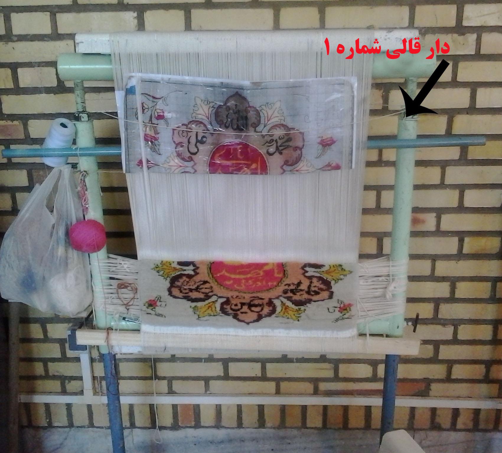 فروش بسته ویژه پکیج کامل شروع قالی بافی شامل تمامی ابزارهای بافت قالی،دار قالی بافی و دی وی دی آموزشی