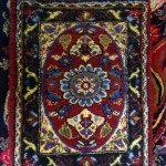 نمونه فرش دست بافت طرح زیر پاییی کوچک