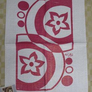 گونی شبه قالی طراحی شده به شکل گل های زیبا 2