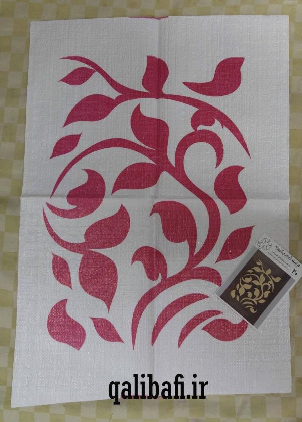 گونی شبه قالی طراحی شده به شکل گل های زیبا 3