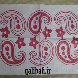گونی شبه قالی طراحی شده به شکل گل های زیبا 5