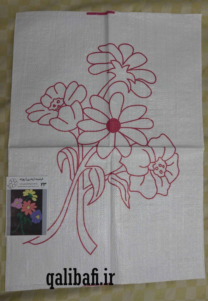 گونی شبه قالی طراحی شده به شکل گل های زیبا 6