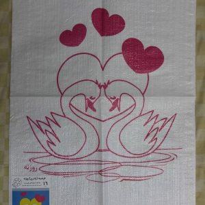 گونی شبه قالی طراحی شده به شکل مرغابی های عاشق