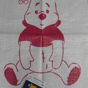 فروش گونی مخصوص بافت شبه قالی طراحی شده به شکل خرس