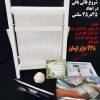 فروش دار چوبی 35 در 35 سانتی چله کشی شده همراه ست ابزار بافت فرش و دی وی دی آموزشی